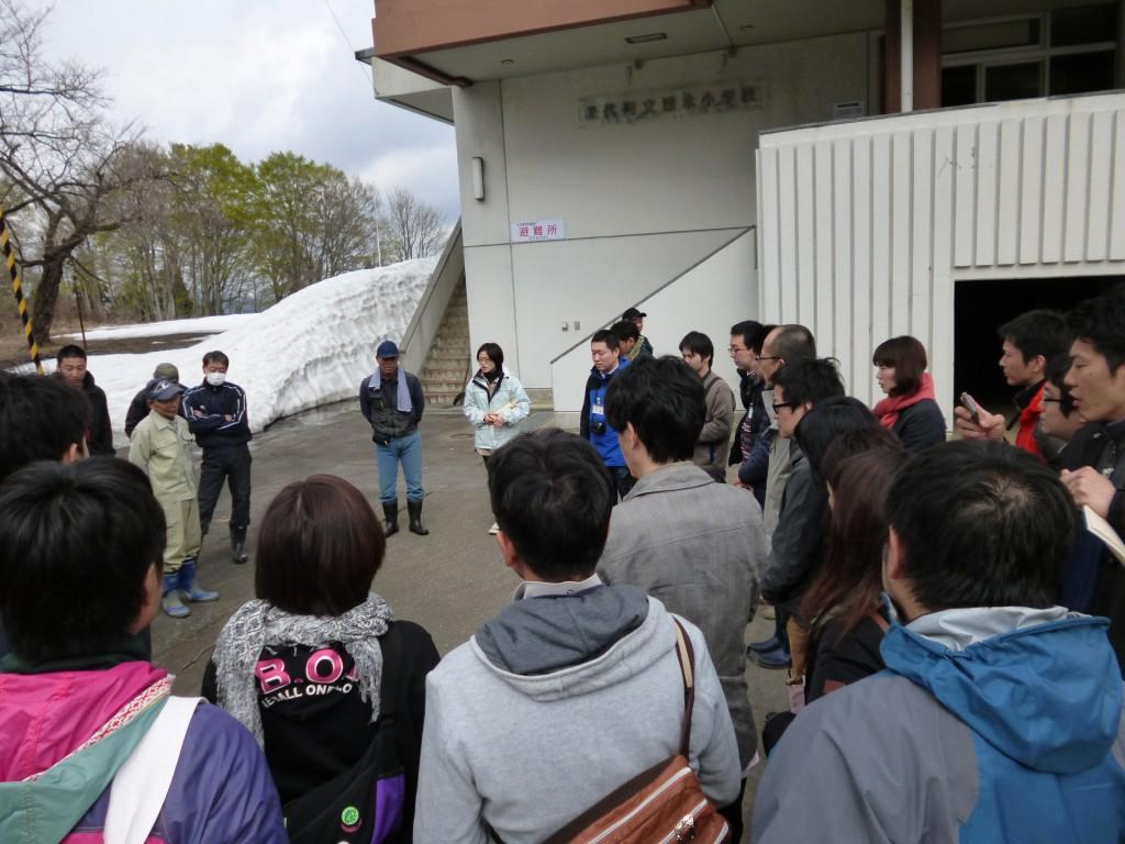 富士通総研 実践知研究センター様来訪